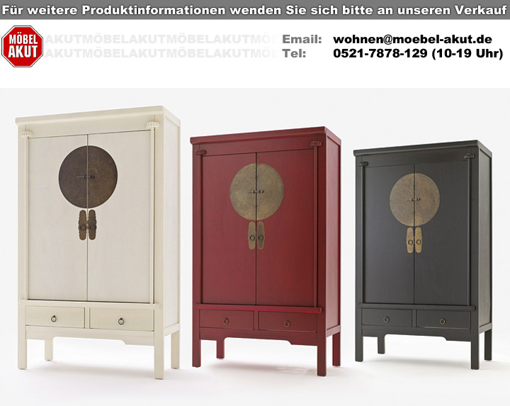 hochzeitsschrank asia asiatischer kleiderschrank kommode dielenschrank rot ebay. Black Bedroom Furniture Sets. Home Design Ideas